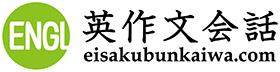 eisakubunkaiwa.com